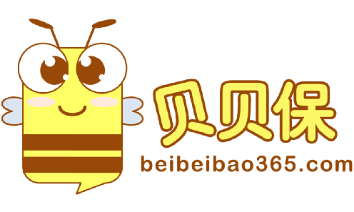 贝贝保幼儿园安全接送管理系统