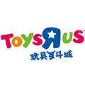 深圳玩具反斗城(中国)商贸有限公司