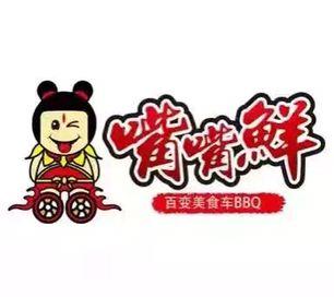 乐可可国际餐饮管理(北京)有限公司