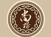 尚捞港式小火锅