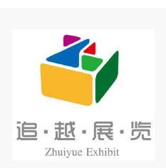 上海追越会展服务有限公司