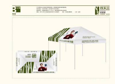 双木林硅藻泥双木林VI-76