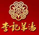 北京精奇锐广告有限公司