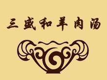 单县三盛和餐饮有限公司