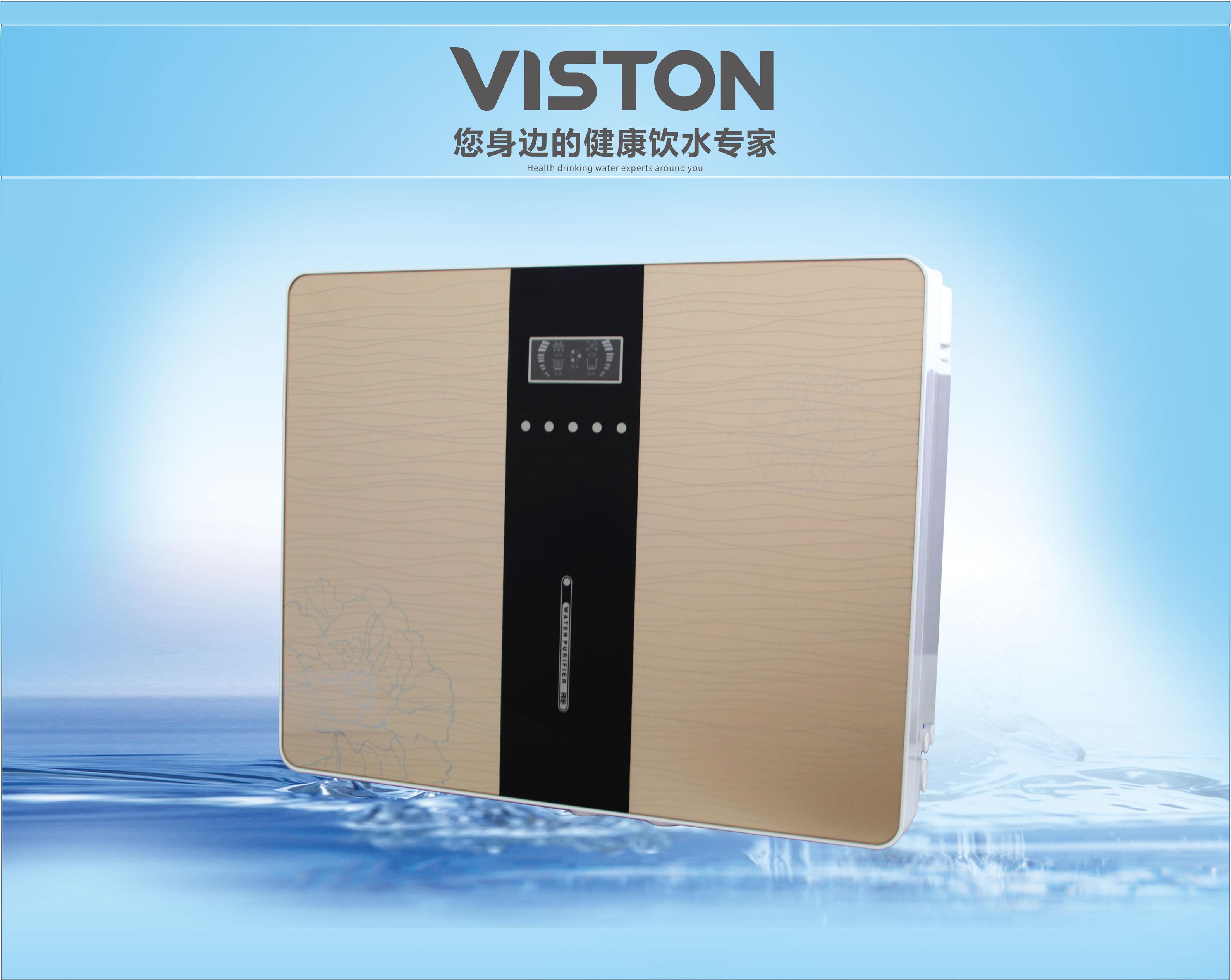 家用纯水机VST-RO75-0051C