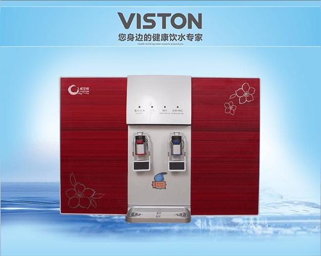 家用纯水直饮机VST-RO75-0052G