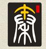 大秦风餐饮管理有限公司