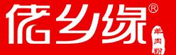 苍南县佬乡缘餐饮管理有限公司