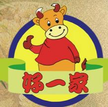 青岛好一家餐饮有限公司