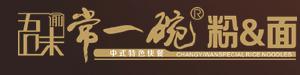 重庆吾味渝家餐饮管理有限公司