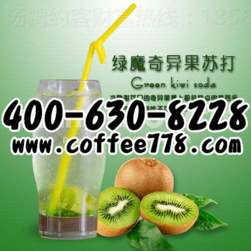 现磨咖啡加盟商机_现磨咖啡加盟为新时代人们的enjoy出了一份力(图)_1