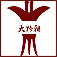 贵州大黔朝酒业