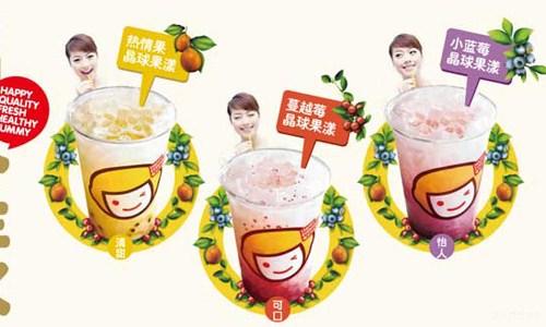 快乐柠檬加盟费多少 中秋节开店加盟费直降5万元(图)图片