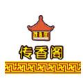 济南市天桥区传香阁餐饮技术推广服务部