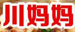 蔡氏川妈妈冒菜