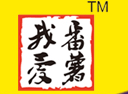 长沙丹妮品牌营销策划有限公司
