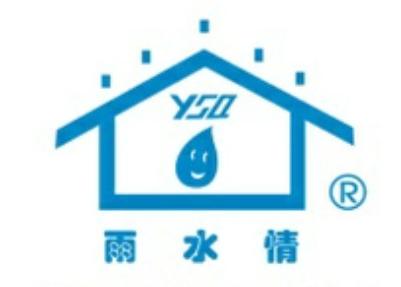 国强防水材料