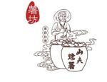 宁波山夫烤薯