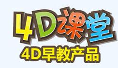4D课堂VR早教