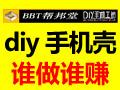 北京枫聚祥和科技有限公司