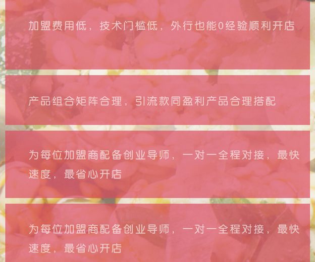 川渝双骄加盟费用多少钱_川渝双骄加盟条件_川渝双骄加盟电话_2