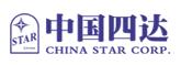 中国四达国际经济技术合作有限公司