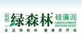 吉林绿森林硅藻泥加盟怎么样_吉林绿森林硅藻泥加盟优势_吉林绿森林硅藻泥加盟条件