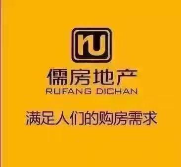 儒房地产品牌特许加盟