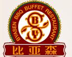 比亚森餐饮管理有限公司