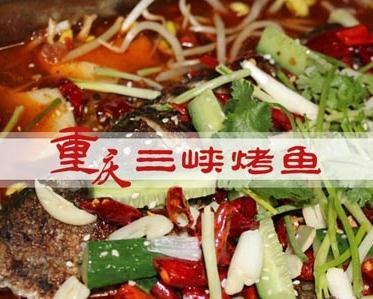 重庆三峡烤鱼餐厅
