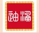 云南西双版纳勐海迪涵石斛生物科技开发有限公司