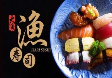 渔寿司加盟费用多少钱_渔寿司加盟条件_渔寿司加盟生意怎么样