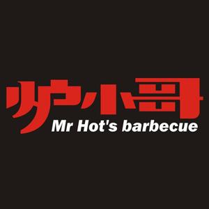 炉小哥烤肉