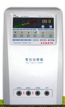 高电位治疗仪厂家批发 理疗仪 高电位招商代理厂家 直销 OEM