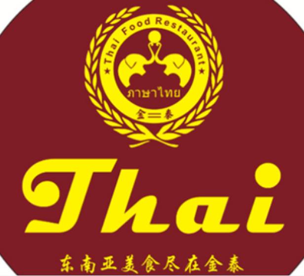 金泰泰国菜
