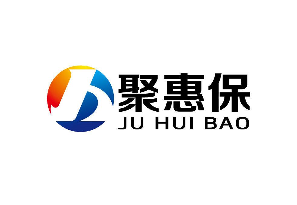 聚惠保保险经纪(深圳)有限公司