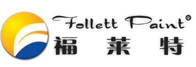 福莱特软瓷