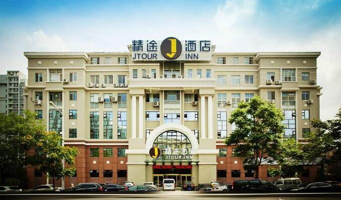精途商务连锁酒店成为酒店加盟新风尚