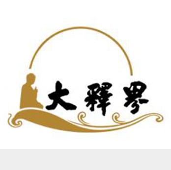 大释界佛教用品文化中心