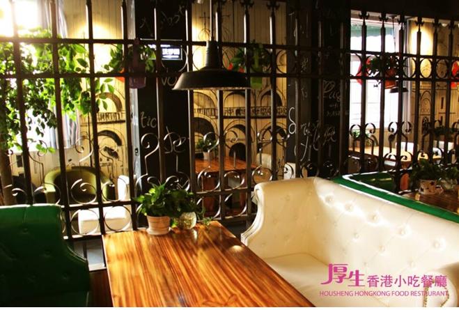 厚生茶餐厅