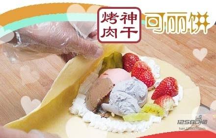 依恋可丽饼
