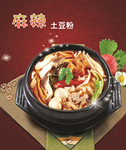 杭州峰粤餐饮管理有限公司