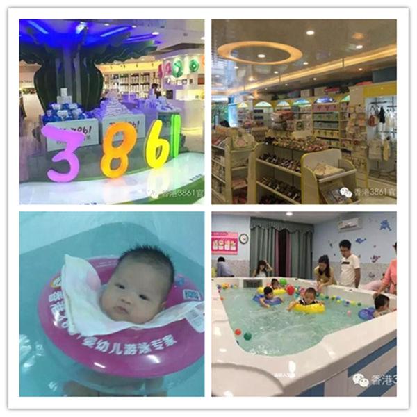 香港3861婴儿游泳馆让孩子健康成长,爱上游泳