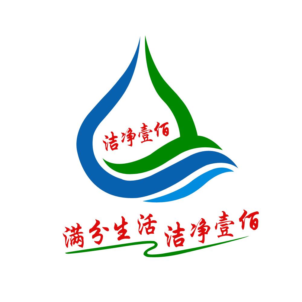 徐州市洁净壹佰清洁技术有限公司