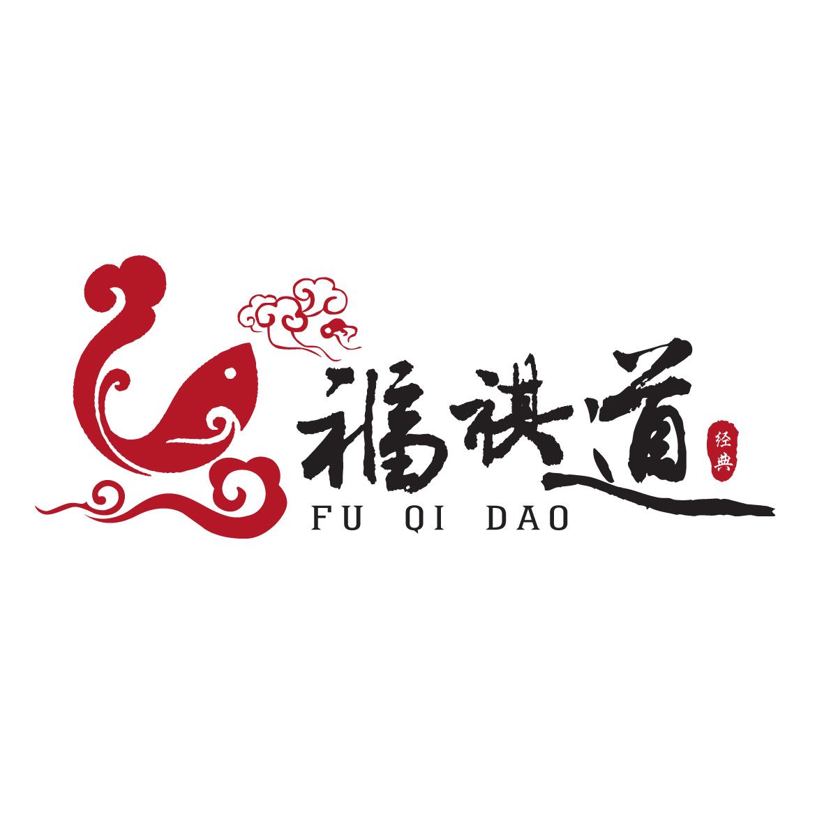 济南福瑞天成餐饮技术研发有限公