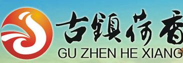 潍坊市好食上饮食文化传播有限公司