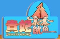 北京圣鼎天下餐饮管理有限公司