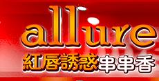 上海福爵食品有限公司