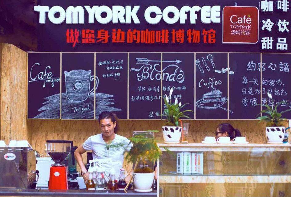 咖啡连锁加盟中式理论的三大发展优势 图