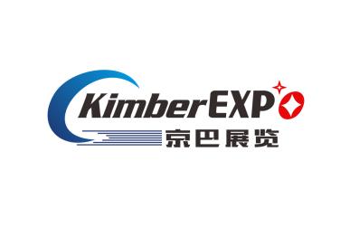 上海京巴会展服务有限公司国际展览会